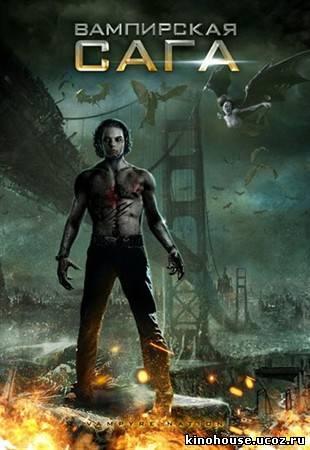 бесплатное смотреть фильмы онлайн 2012: