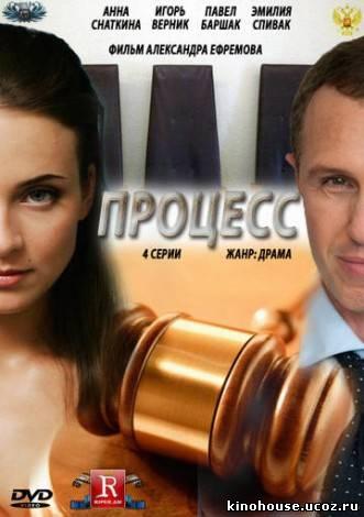 Смотреть трейлеры к фильмам на русском языке hd