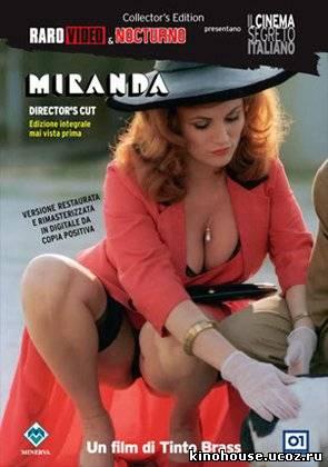 Эротические кино онлайн фото 87-218