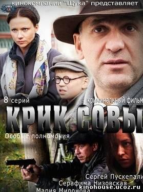 Новые российские фильмы про войну к 9 мая 2016 года смотреть