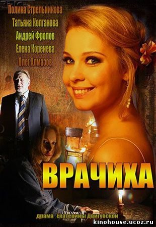 мини россия сериалы онлайн: