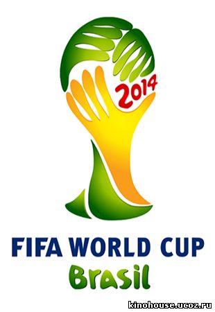 Смотреть онлайн футбол: