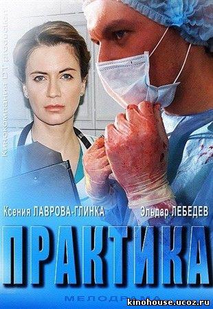 Смотреть фильм лапочка 3 трейлер на русском