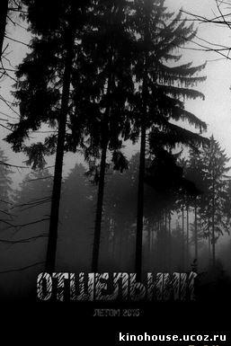 Смотреть фильм camp rock музыкальные каникулы в хорошем качестве hd 720