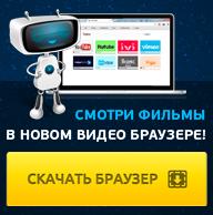 URAN: видео-браузер от uCoz